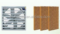 Exhaust fan and cooling pad. Evaporative cooling system.