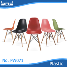 beach chair plastic with ABS or PP seat