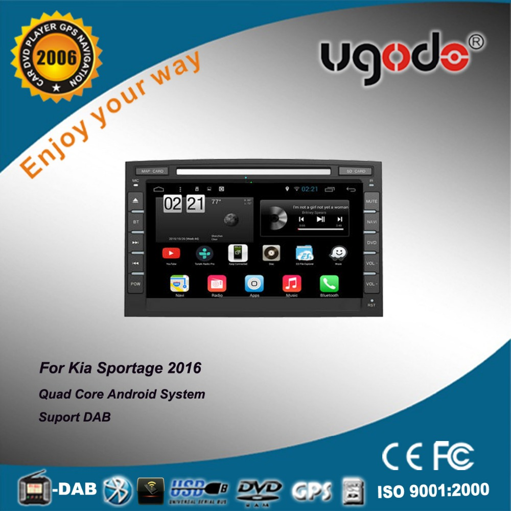 ugode android 8 inch car audio dvd player for kia sportage 2016 car kit