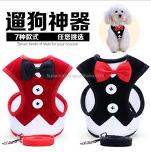 High-end suit vest dog harness with bowtie,costume harness for pet