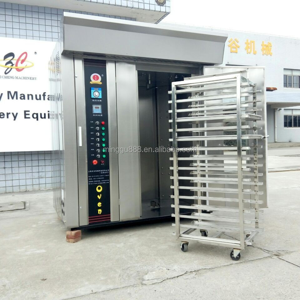 16 Trays commercial gas/diesel oil rotary oven for baking bread, cake, cookies with CE