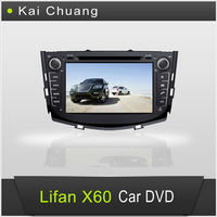 8inch 2din Lifan X60 Car DVD Player with GPS Bluetooth TV Ipod