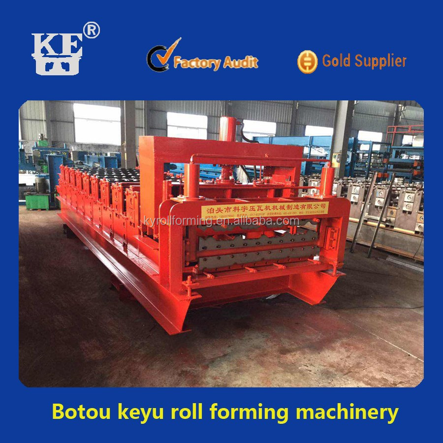 Image Result For Portable Roll Forming Machine