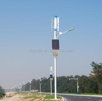 260w wind solar hybrid street light with special design for highway