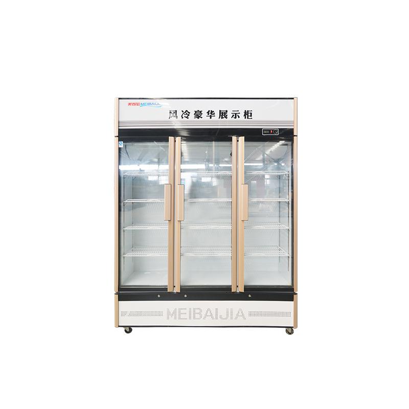 Fan Cooling 3 Glass Doors Freezer Display Refrigerator Wine Fridge