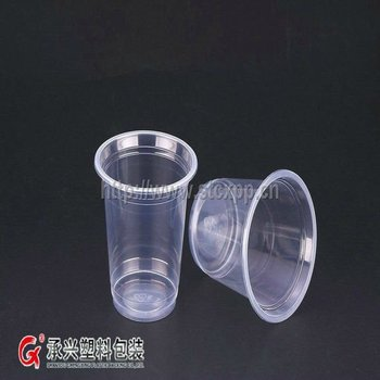 CX-5506 500ml plastic drinking cup pp