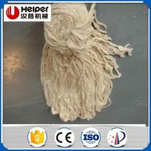 Nature White Artificial Collagen Sausage Casing