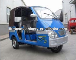 200CC three wheeler for passenger