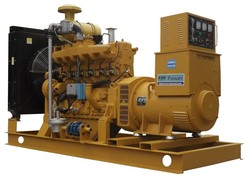 best sell mahindra 100kva generator price with good quality