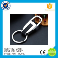 hot sale handmade keychain blank mould free leather metal keychain keyring