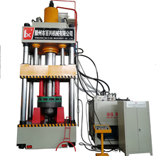 1000 Tons Hydraulic press for tank head, tank head pressing machine