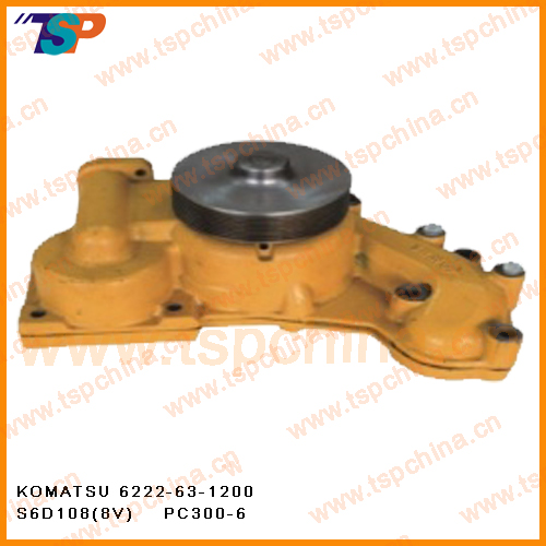 Construction machinery part KOMATSU water pump for 6222-63-1200 S6D108(8V)/PC300-6