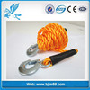 offroad polyeater rope/ snatch strap /car tow rope