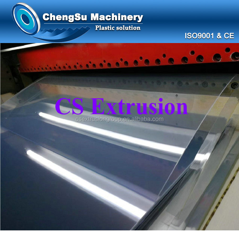 plastic extruder Acrylic/PMMA sheet production <strong>line</strong>