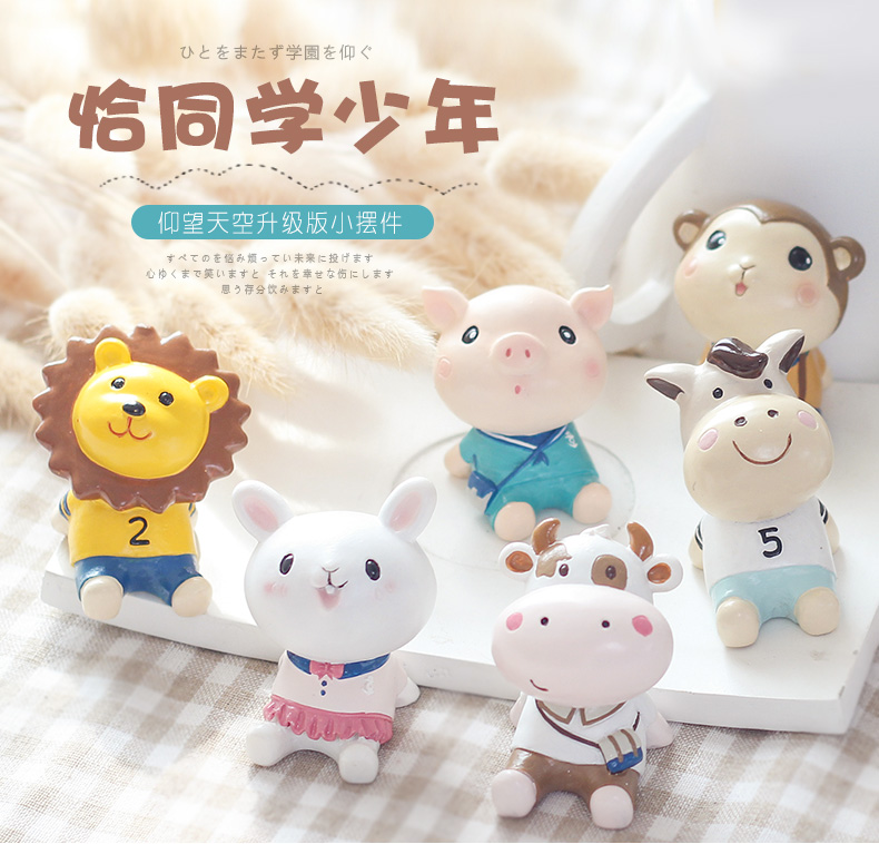 ROOGO Factory direct sale 3D Mini Animals Sculpture Resin Toys arts and crafts