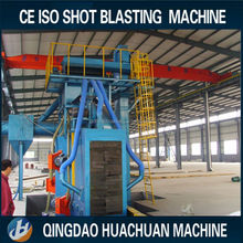 Steel section and plate H beam shot blasting machine