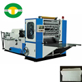 Hot selling three fold hand towel paper making machine