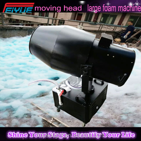 NEW moving head Large 3000w Party Foam cloud Machine Free Foam for Unique party
