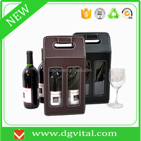 hot sell gift boxes for double leather foldable wine carrier D05