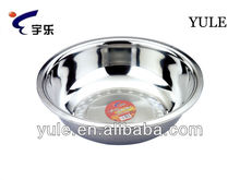36cm basin to 60cm 410ss Stainless Steel tableware Basin for washing