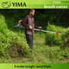 Gas brush cutter ,knapsack brush cutter ,brush cutter