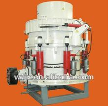 High Efficient pegson cone crusher- 2012 Best selling
