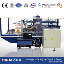 Automatic Carton Sealing Machine High Speed Carton Sealer with Double Lanes (FX70)