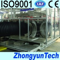 pp dwc sewerage pipe making machine