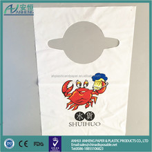Anheng brand top plastic adult bibs dentist use High quality Restaurant use ldpe disposable aprons with lobster