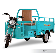 Loading 500 kg cargo electric tricycle