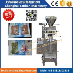 YB-300K Automatic Black Pepper Packaging Machine