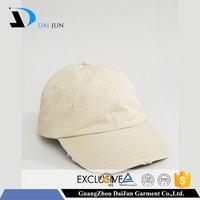 China Factory Daijun New Design OEM 100% Cotton Beige Curved Adjustable Back Strap Custom Plain Distressed Baseball Cap