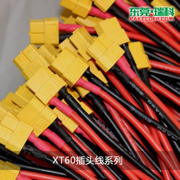 4mm Banana Connector Rc Banana Plug for Rc Battery Rc Model
