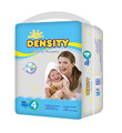 Dry surface super absorbent cheap wholesale baby diapers