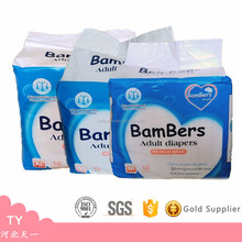 KEBS OEM Cute Baby Print Japanese High Absorbency Cloth Free Samples Manufactures Import India Feel Free Adult Diapers in Bulks