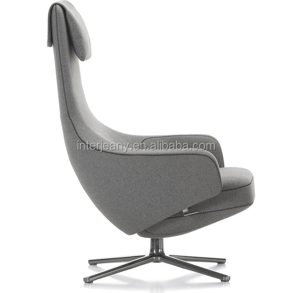1145 Repos lounge chair