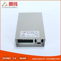 FY-200-12 12v 200w power supply, rainproof led power supply 5v 12v with CE ROHS