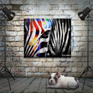 Animal oil painting zebra images