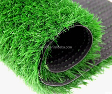 The simulation lawn artificial plastic grass