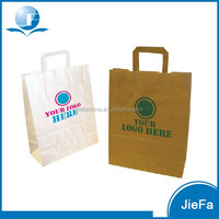 Hot Sale Top Quality Good Price Kraft Paper Bag Manufacturers