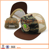 Design 5 Panel CamoMesh Snap back Hat Trucker Hat Cap