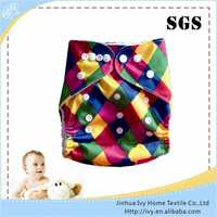 Washable Diaper Cloth for wholesale plain satin romper for baby