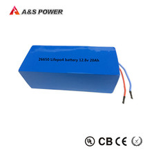 Lifepo4 26650 auto car battery 12.8V 20Ah in china