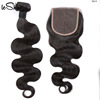 Brazilian virgin hair weft, grade 10a virgin hair, virgin human hair product wholesale unprocessed virgin Brazilian hair