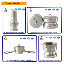 Size from DN 15 to DN 100 Mechanical spare parts camlock couplings