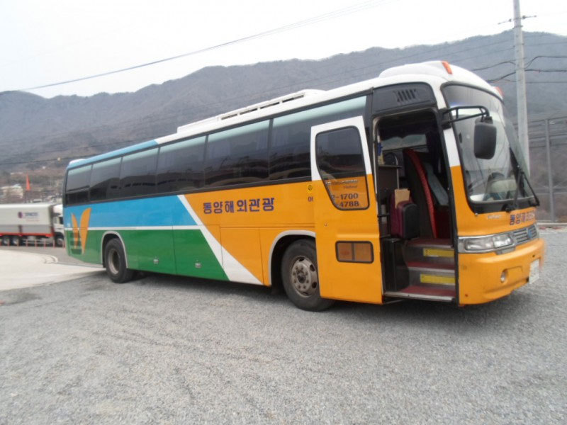 KIA GRANBIRD BUS 45+1SEATS - 2004MODEL