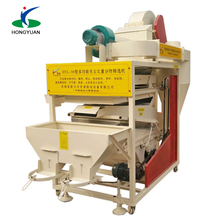 High capacity agricultural grain seed cleaner