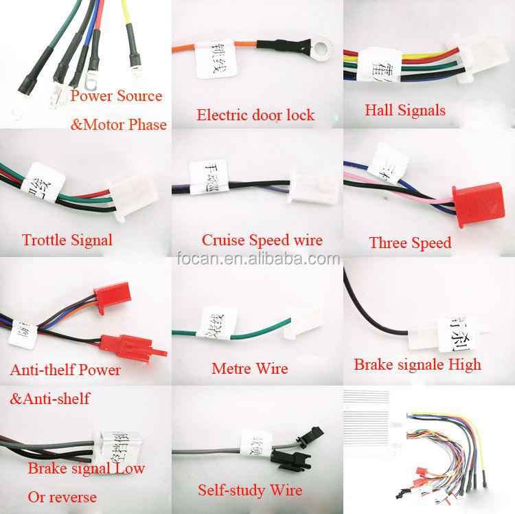 ac electric motor wiring diagram doerr electric motor