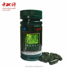 2016 Hot Sale Pure Natural Healthy Food Chinese Herb Health Care Product Spirulina Capsule