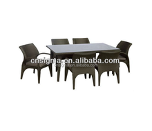 2014 Top Sale Kosmo Outdoor Furniture Ratan 6 Seater Garden Classics Outdoor Furniture